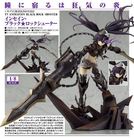 gsc_insane_black_rock_shooter07
