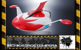Preorders: Bandai – SRC UFO ROBOT GRENDIZER AND SPAZER