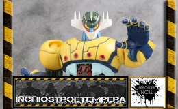 Preorders: Evolution Toy – Steel Jeeg Action Figure Dynamite Action No. 1EX Jeeg