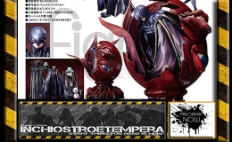 Preorders: FREEing – Berserk Figma Femto Birth of the Hawk of Darkness Version