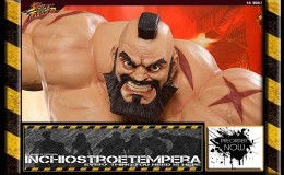 Preorders: PCS – Street Fighter: Zangief 1/4 Statue