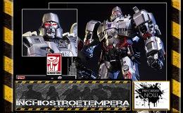 Preorders: Prime 1 Studio – Megatron Transformers Generation 1 Statue Premium Masterline by JoshNizzi