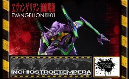Preorders: Prime 1 Studio – Neon Genesis Evangelion Statue EVA TestType-01