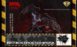 Preorder: Amon The Apocalypse of Devilman Elite Exclusive Statue 1/4 Devilman vs Amon by CalebNefzen
