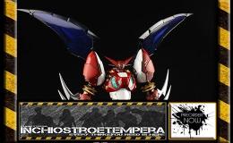 Preorder: Sentinel – Shin Getter 1 + Banpresto – Zambot 3 ActionFigures