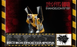Preorder: Prime 1 Studio – EVA Proto Type-00 + Batmobile 1970 Skin Version