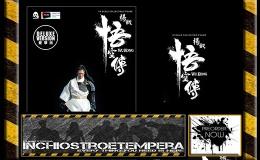Preorder: ThreeZero – Wu Kong 12″ Figure Yang Jian Standard/DeluxeVersion