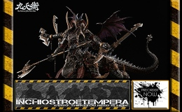 Preorder: The Balance of Nine Skies Statue 1/20 Monster Barretta by PKking